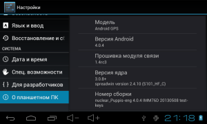 Pioneer-M79-DVR-Android