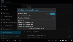 rukeyboard-android-1 _1979
