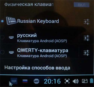 rukeyboard-android-3 _1981
