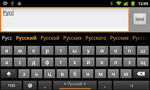 russian-keyboard